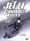 Contract Killer DVD cover.