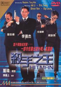 Hitman DVD Cover